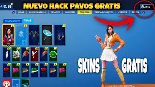 NEW FREE HACK PAVOS FORTNITE ? GET YOUR FREE PAVOS!!