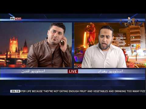 #سالمين الانتخابات العراقية