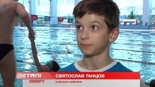 В Днепропетровске прошел Кубок Метеора по плаванию