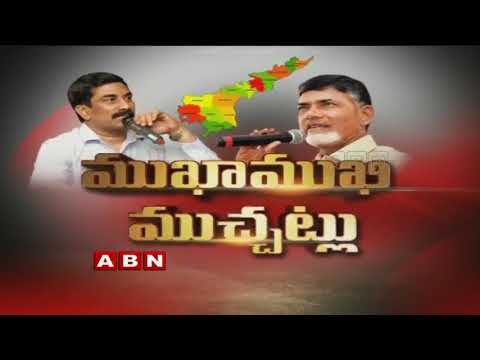 ABN MD Radha Krishna Mukha Mukhi With CM Chandrababu About 40 Yr In Politics | Part 2