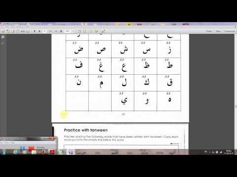 learn arabic Gateway to arabic 1 part 4