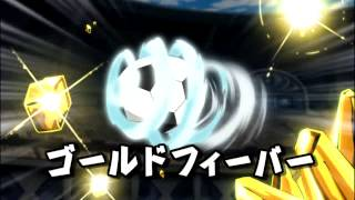 Inazuma Eleven Go Galaxy 16: Gold Fever vs Rising Slash