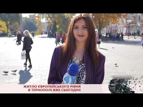 TV-4: Тернопільська погода на 19 жовтня 2017 року