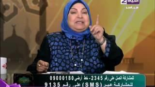 سعاد صالح: ليس على الزوج إعطاء جزء من مرتبه لزوجته