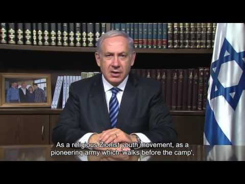 Benjamin Netanyahu in Support of Bnei Akiva