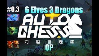 Hướng dẫn Dota Auto Chess: Cách build 6 Elves 3 Dragons