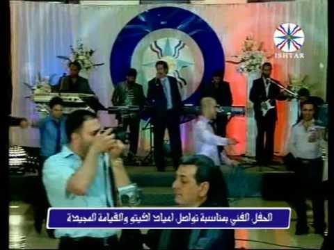 Sargon Gabriel  khigga & siskani video Ishtar Tv