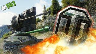 World of Tanks Приколы #141