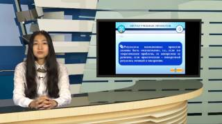 Видеолекция Проектный метод обучения