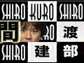 A15 UG☆アルティメットガール 第01話 で流れたCM の動画、YouTube動画。