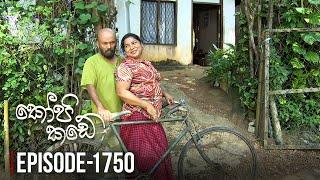 Kopi Kade  | Episode 1750 - (2020-01-18) | ITN Thumbnail