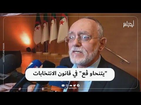 ما معنى أن يتحقق أهم شعار رفعه الحراك الشعبي في قانون الانتخابات الأخير؟