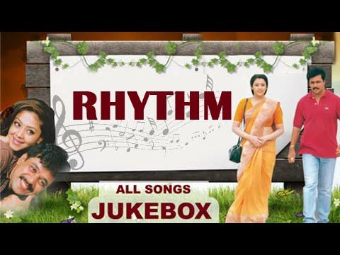 Rhythm Tamil Movie Songs Jukebox - A. R. Rahman Tamil Songs - Valentine's Day Special 2018