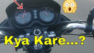 Honda shine speed 80 lock Vlog