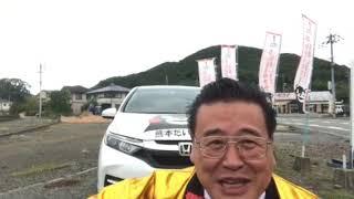 二代目あほ社長今日も一日営業中*\(^o^)/* ここをタップ http://wajima-...