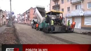 За одну ніч фірма ПБС вистелила двошарове покриття дороги на вулиці Ленкавського.