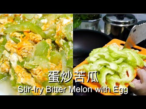 How to Cook Bitter Gourd | EASY Bitter Gourd Recipe | Stir-fry Garlic Bitter Melon