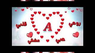 تصميم حرف A 💛 لو بدو قلبي 😍 اذا نسيت حدا يقول من شان طلبو 😄