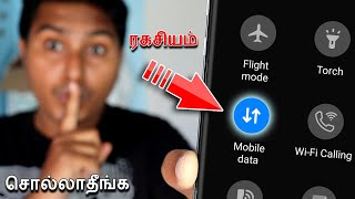 6 ரகசிய Tricks | 6 Amazing SECRET Android Tips and Tricks