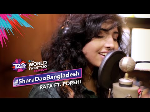 Shara Dao Bangladesh | Music Video | T20 Cricket | Rafa ft. Porshi | Theme Song