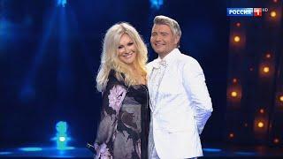 Таисия Повалий и Николай Басков - Отпусти меня 2021