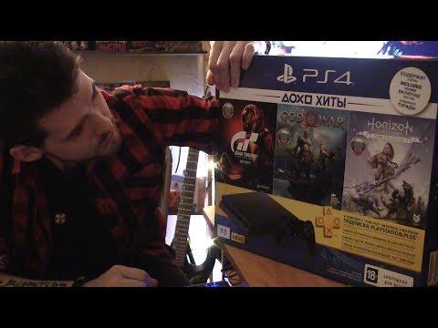 PS 4 Slim in 2019   Unpack   First look