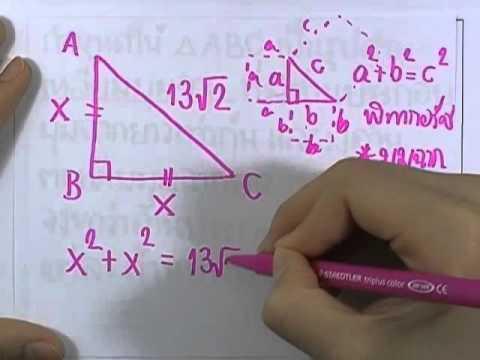 เลขกระทรวง เพิ่มเติม ม.3 เล่ม1 : แบบฝึกหัด1.3 ข้อ01