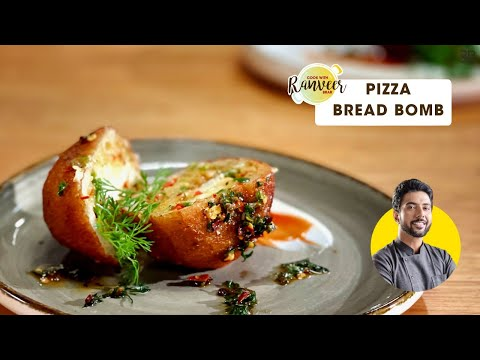 Pizza cheese Bomb | चटपटा पिज़्ज़ा ब्रेड रोल | Pizza bread roll recipe review | Chef Ranveer Brar