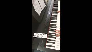 엑소(EXO-K)-중독 피아노하트 악보로 연주