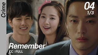 CC/FULL Remember EP04 (1/3)  리멤버