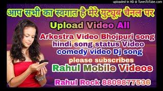 kya karoon dard kam nahi hota hai || dj song hindi
