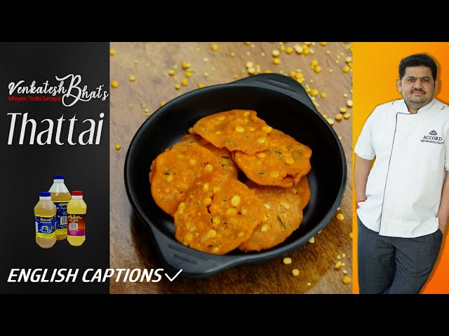 Venkatesh Bhat makes Thattai   THATTAI   Recipe in Tamil   Nipattu   Evening snacks   Crispy Snack