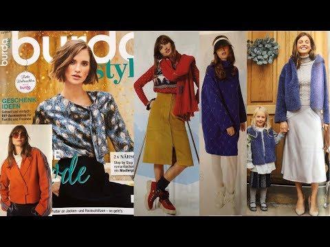 Листаем журнал Burda Style 12/2019/Обзор на Burda Style 12/2019