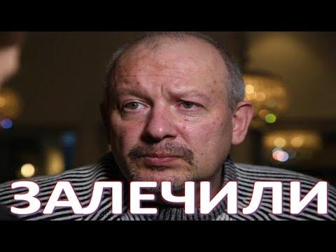 Нарколог обнародовал шокирующую версию смерти Марьянова (19.10.2017)