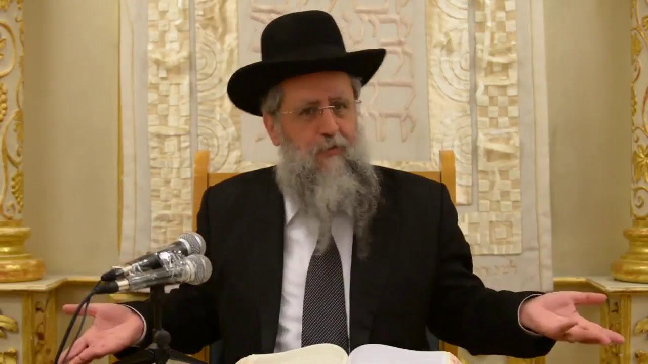 הרב דוד יוסף שליט״א בעל הלכה ברורה שיעור הלכות קבלת שבת