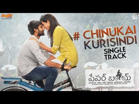 Chinukai Kurisindi Lyrical Video | Paper Boy | Santosh Shoban, Riya Suman,Tanya Hope | Bheems