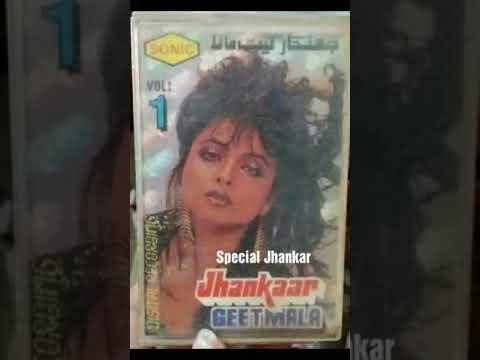Jhankar Geet Mala Vol 1 Side A