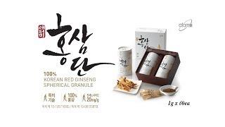 절대제품 애터미 -  홍삼단