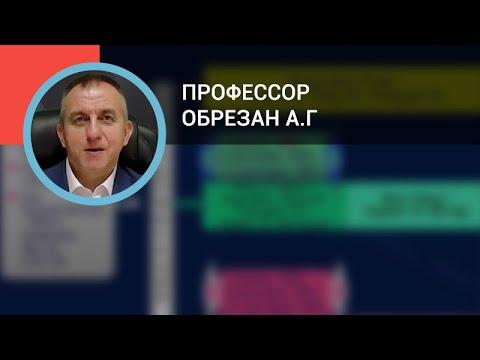Профессор Обрезан А.Г.: Неотложные состояния у пациентов с фибрилляцией предсердий