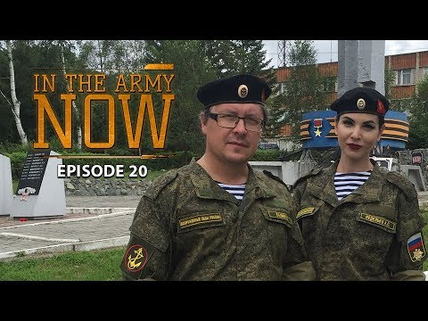 At the Marine assault course in Vladivostok – In the Army Now Ep.20