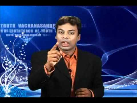 Bro Suresh Babu Powerful Message on Power in the Name of the Lord-1/2