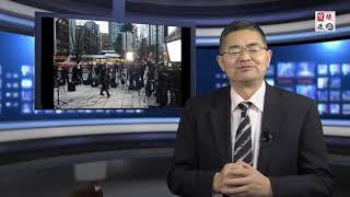 孟晚舟保释听证第二场控辩更加激烈、温哥华红卫兵总动员庭外抗议(12/10今日热评)