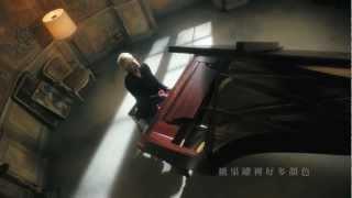 """周杰倫【明明就 官方完整版MV】Jay Chou """"Ming Ming Jiu"""" MV"""