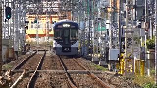 京阪電車令和元年秋ダイヤ 臨時快速特急洛楽 13000系代走特急などなど