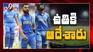 India beat West Indies by 67 runs, clinch series 2-1 - TV9