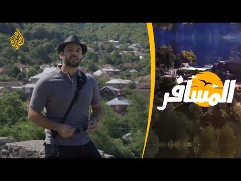 المسافر- أذربيجان.. الشعلة المتقدة ج 3  - نشر قبل 5 ساعة