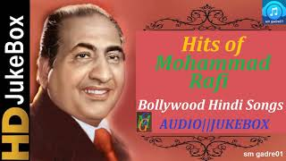 Hits of Mohammad Rafi  Old Hindi Superhit Songs  Evergreen JUKEBOX Bollywood Hindi Songs