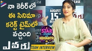Regina About Choosing Evaru |  Evaru Movie Team Funny Interview | Naveen Chandra | RJ Hemanth