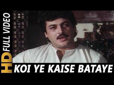 Koi Yeh Kaise Bataye | Jagjit Singh | Arth 1983 Songs | Shabana Azmi, Smita Patil Mp3