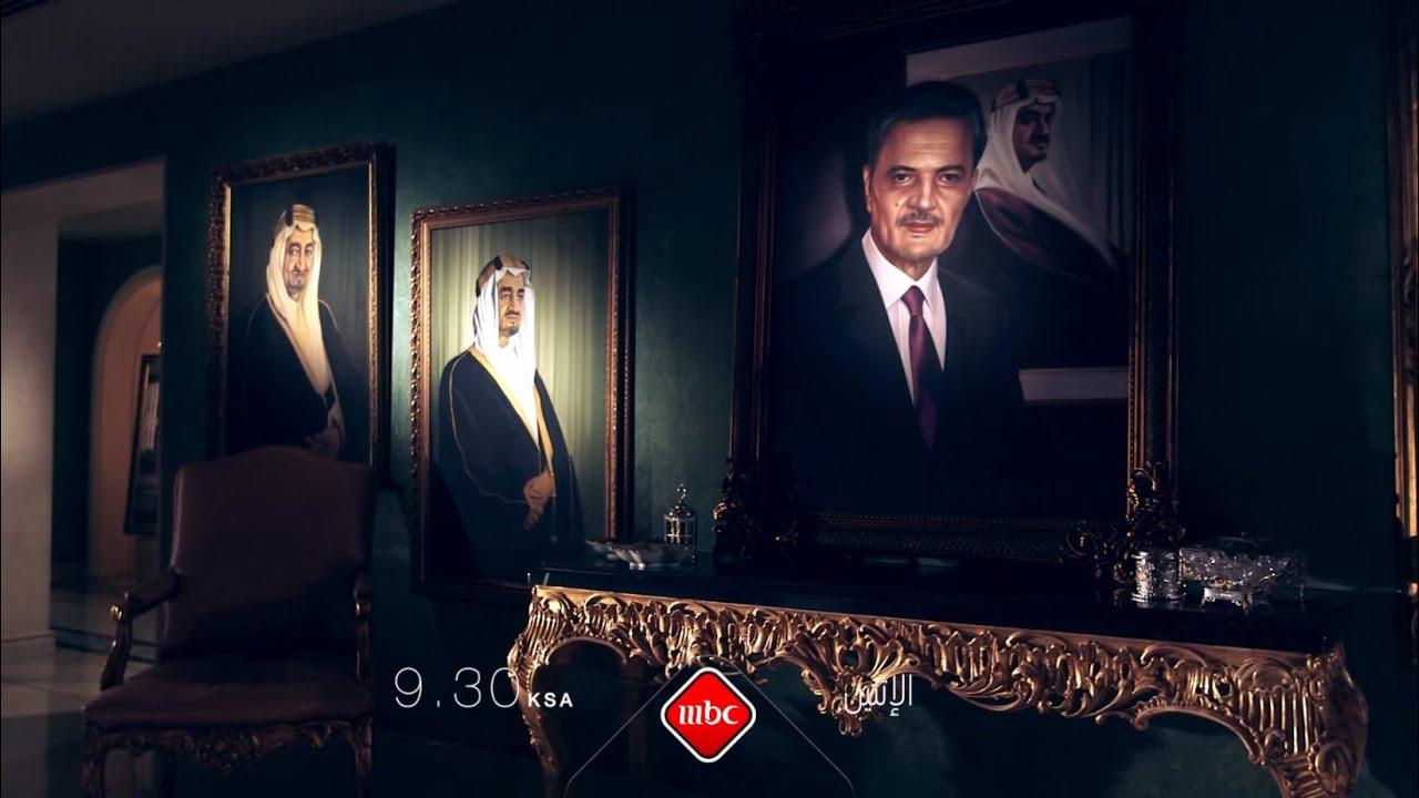 سعود.. الوثائقي الأضخم من إنتاج مركز الملك فيصل للبحوث والدراسات الإسلامية